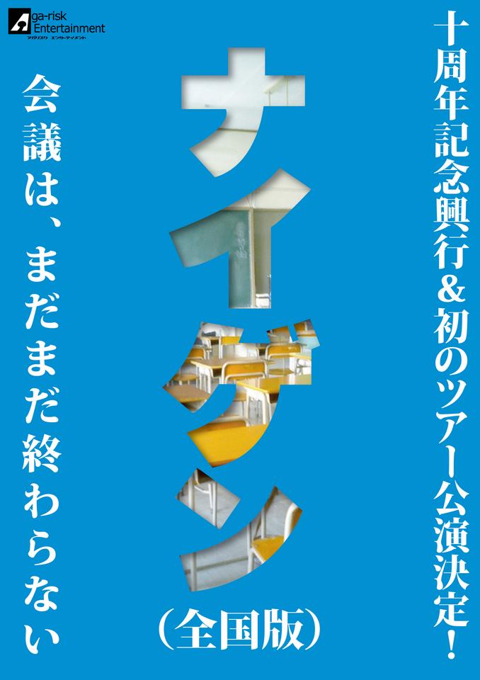 NG4-01-01.jpg