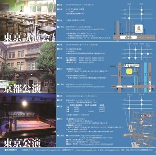 NG4チラシ表b.jpg
